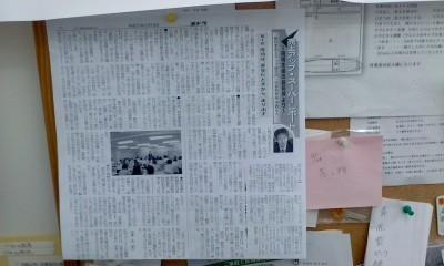 クリーニング経営コンサルタント中西正人(全ドラ連載)
