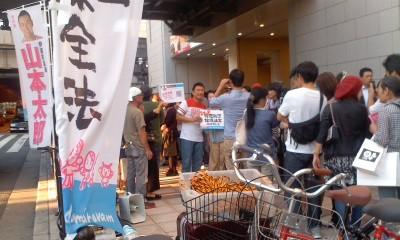 クリーニング経営コンサルタント中西正人(WEB戦略)