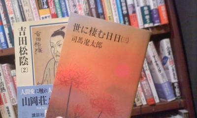 クリーニング経営コンサルタント中西正人(吉田松陰・飛耳長目)