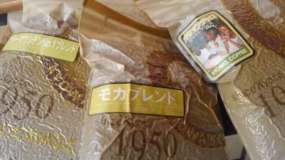 クリーニング経営コンサルタント中西正人(松田優作のコーヒー)